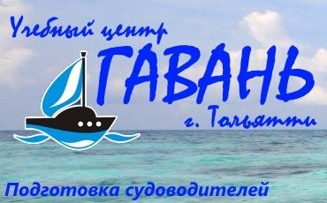 gavan-tlt.ru